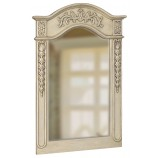 Belle Foret 80045 Single Carved Portrait Mirror in Antique Parchment